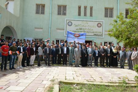 The presidency  of the university  organizes a program for awareness and  edification against the extremist terrorist ideology