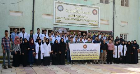 The Faculty of Medicine organizes a support stand for the victories of our military forces and public multitude forces against ISIS
