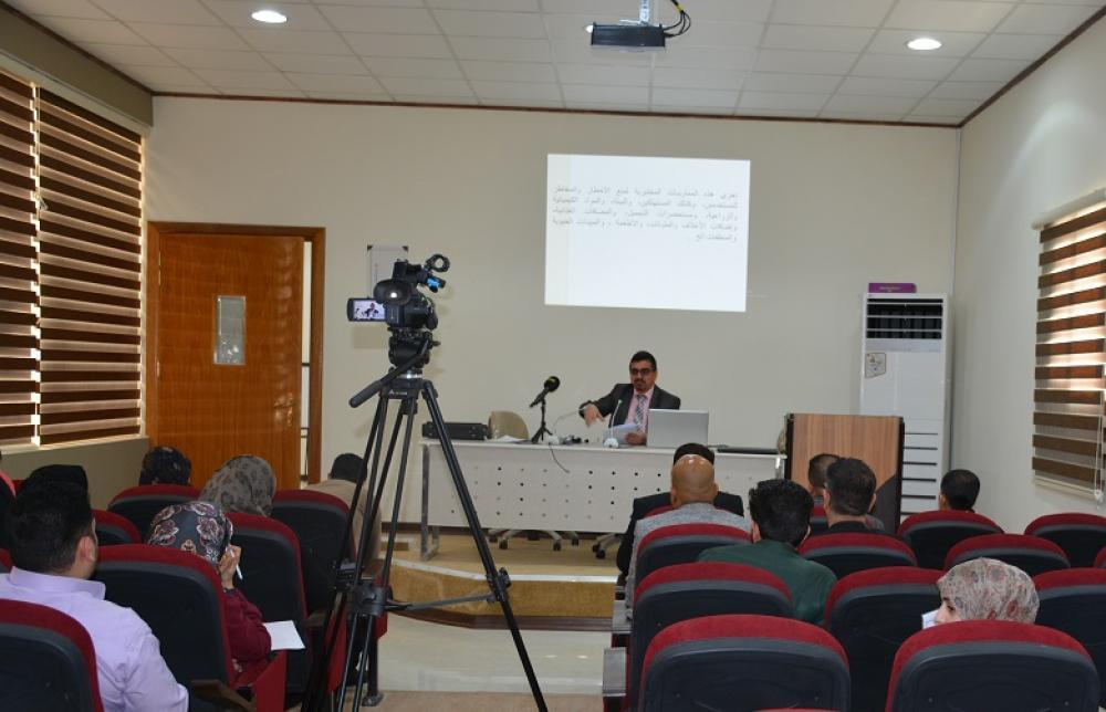 The continuous Education department organizes session about Good Laboratory Practice (GLP)