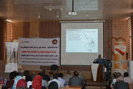 The faculty of medicine  has held  a scientific  seminar about(utilizing the information technology and medical  techniques for advancing the faculty members and improving  health care for the community)
