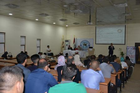 The  department of surgery at the Faculty of Medicine held its first annual  conference