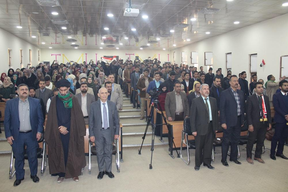 Jabir ibn Hayyan Medical University organizes central ceremony for celebrating the national occasion of victory day
