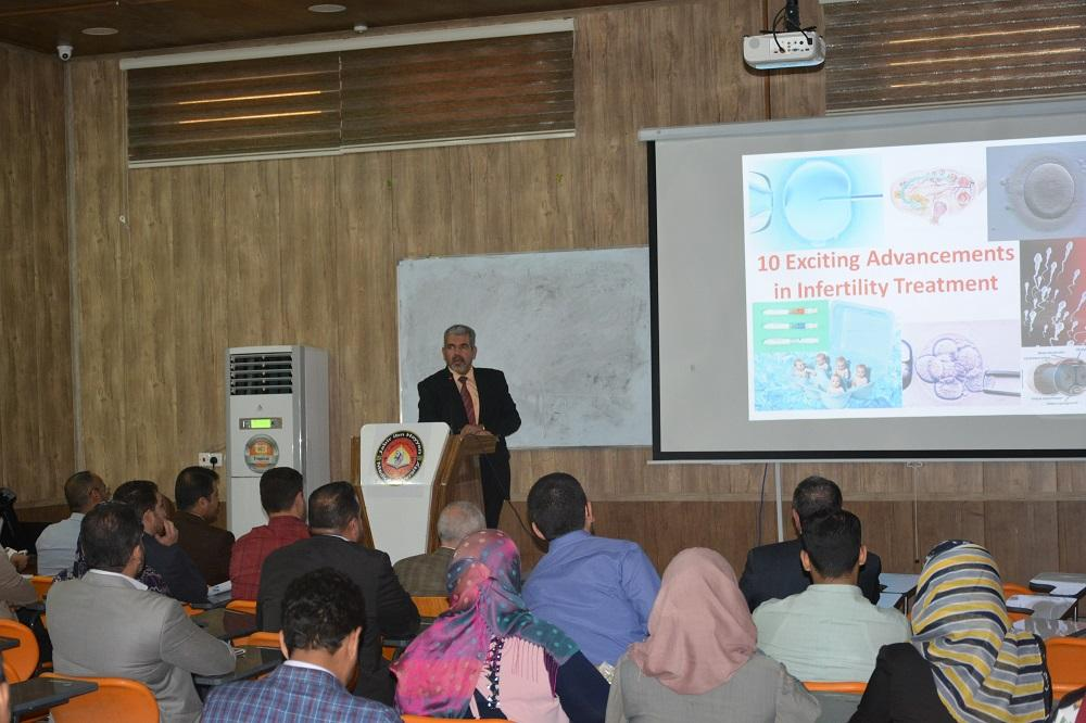 Faculty of Medicine organizes seminar about the recent advances in infertility treatment