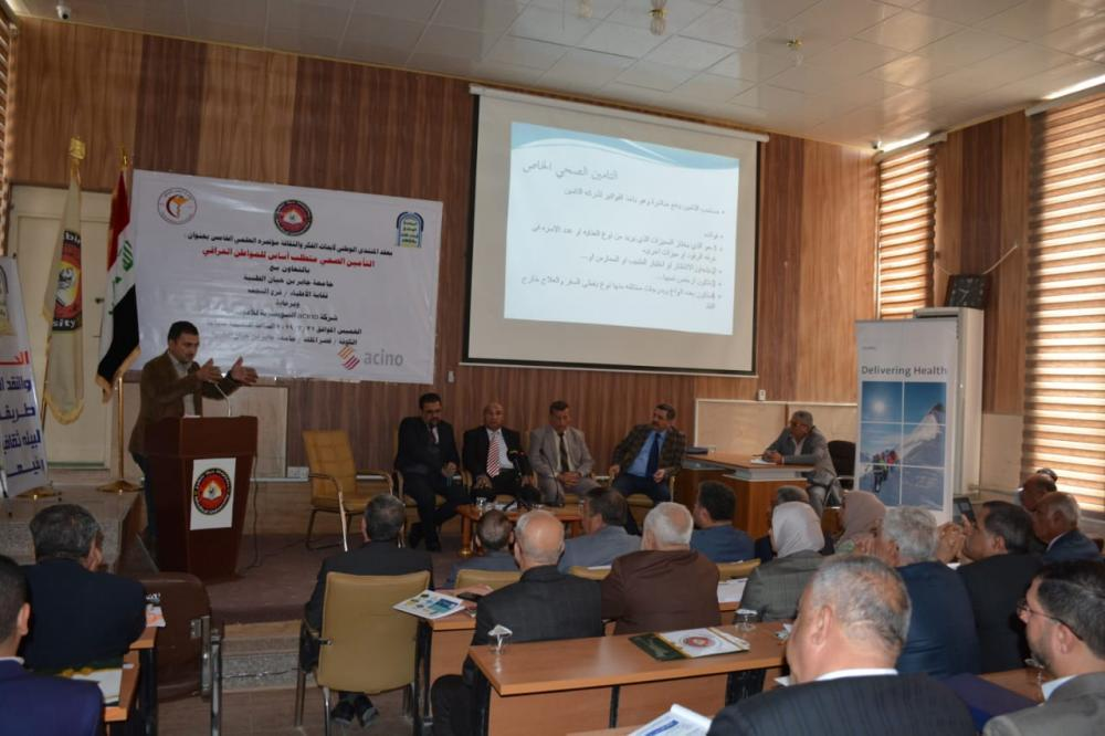 Jabir ibn Hayyan Medical University organizes conference about Health Insurance