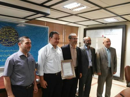 A lecturer at University attains the first fellowship certificate in the advanced laparoscopic surgery